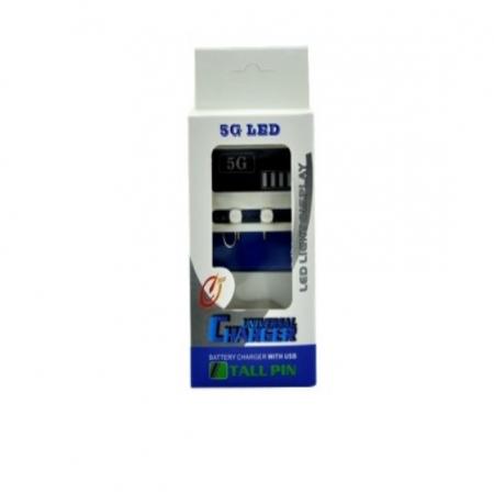 Univerzalni Punjač za baterije mobitela PL-ZC-11 PLATOON