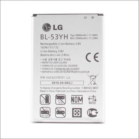 Baterija za LG G3 2600mAh